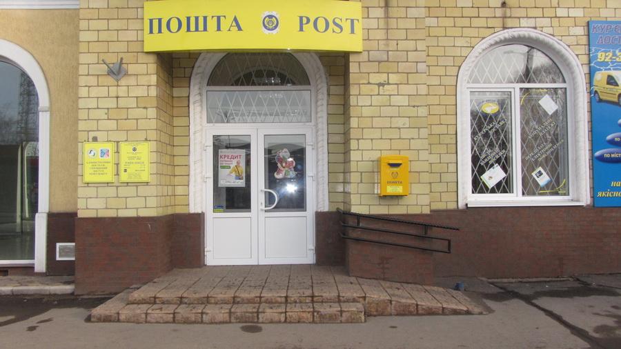 poshtove_v_dd_lennya_no6.jpg