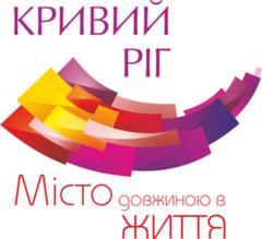 https://upload.wikimedia.org/wikipedia/commons/thumb/b/be/Kryvyi_Rih_logo.png/250px-Kryvyi_Rih_logo.png